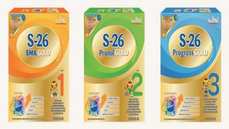 Baby-milk-brand-newss-site