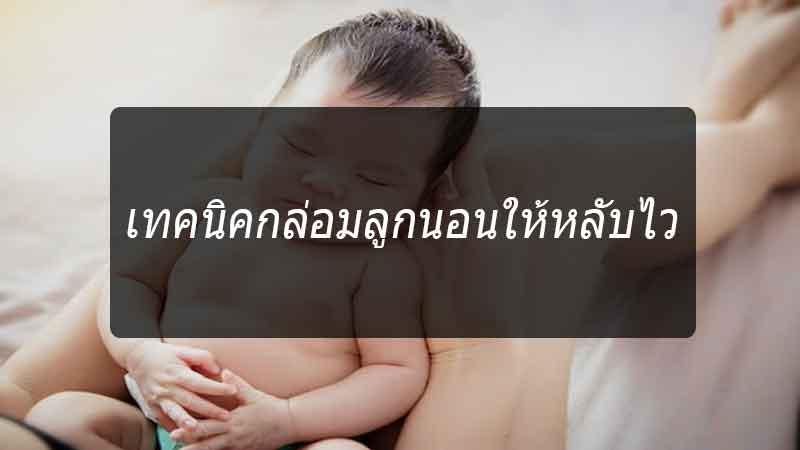 Lull-baby-news-site