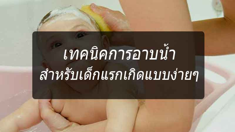 Newborn-baby-shower-news-site