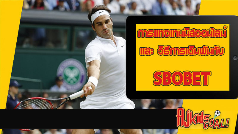 sbobet sport tennis